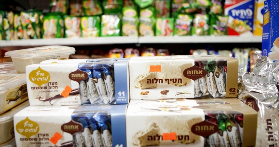 French supermarket labels Israeli settlement products