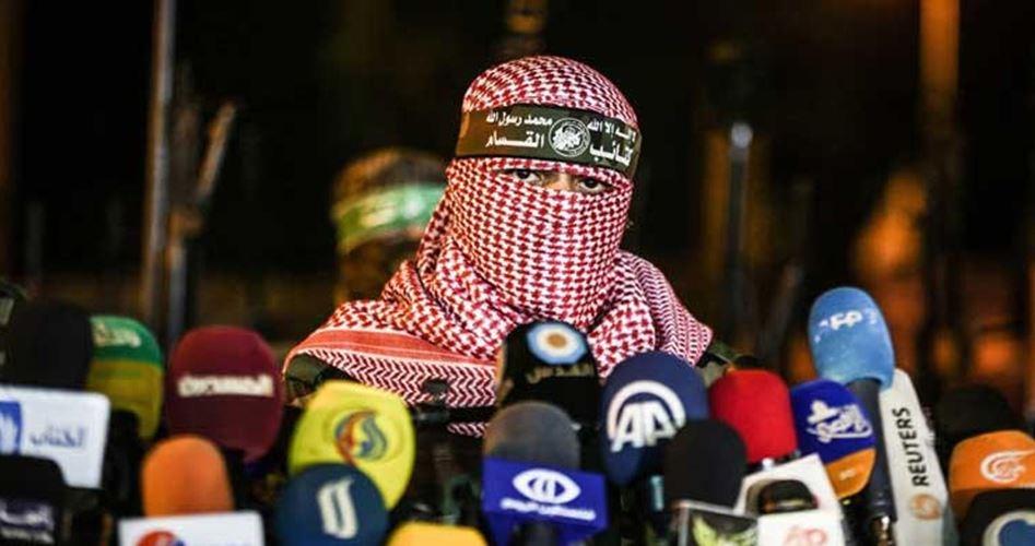 Abu Obeida