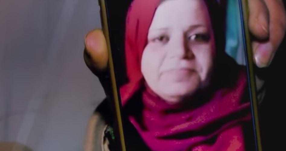 Amal al-Taramsi