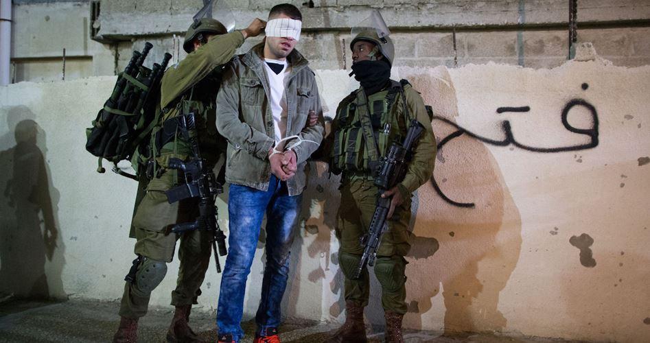 IOF arrests