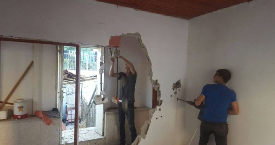 demolition policy