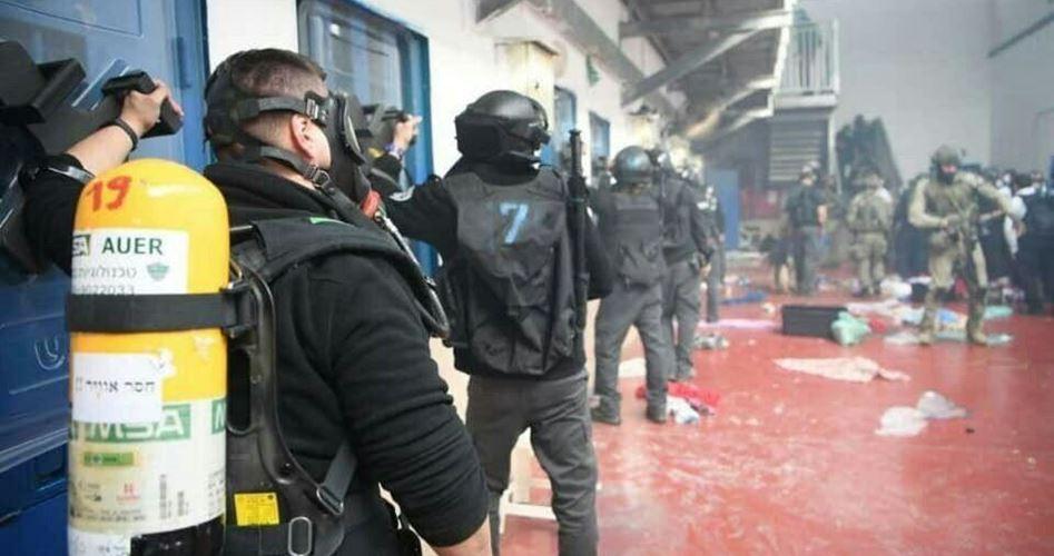 Israeli prison forces