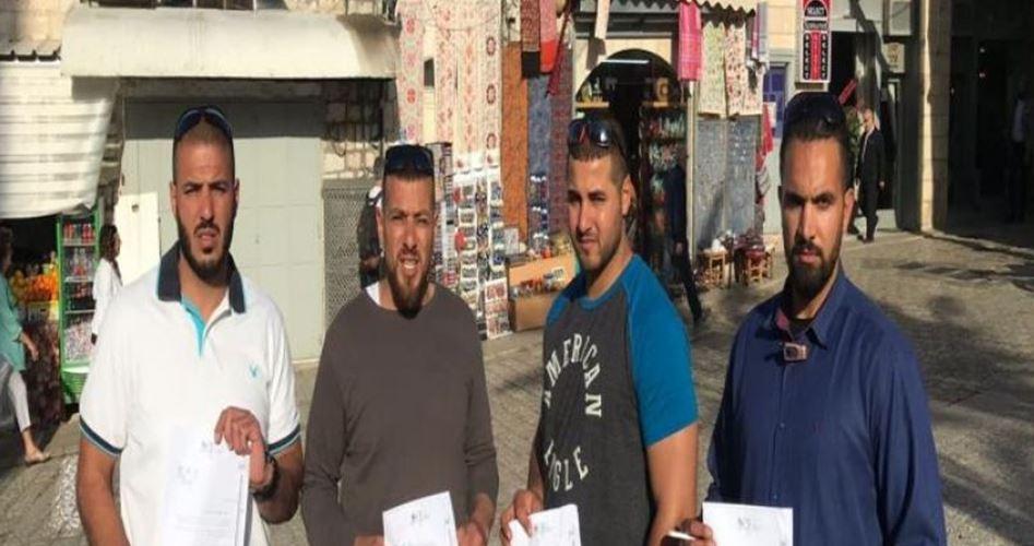 Aqsa guards